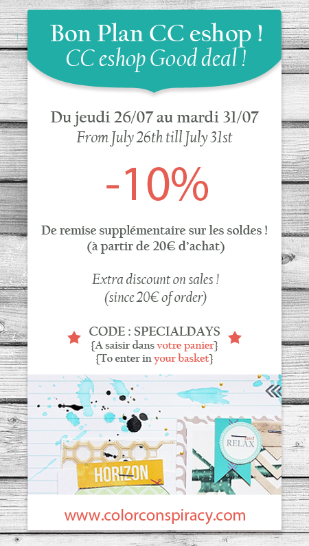Good-Deal-July